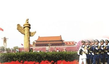 paper about massacre at tianamen square Tianamen square, beijing a western documentary on the tiananmen square why is the chinese government still trying to deny the tienanmen square massacre of.